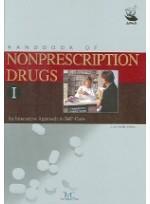 비처방약 가이드 (2권세트)
