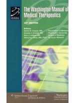 The Washington Manual of Medical Therapeutics, 32th edition
