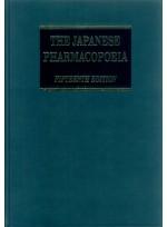 The Japanese Pharmacopoeia 15th (JP XV)