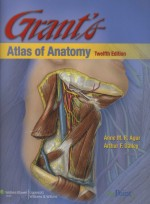 Grant's Atlas of Anatomy,12/e