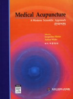 Medical Acupuncture A Western Scientific Approach (한국어판)