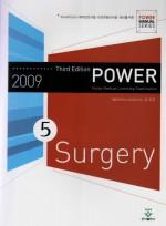 파워 외과(Power surgery) 3/e