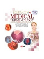 Essence Medical Terminology (메디시언)