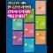 2022년 간호사 국가시험 대비 핵심 문제집  (전 8권 시리즈)