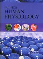 Pacific's HUMAN PHYSIOLOGY (퍼시픽 인체생리학)