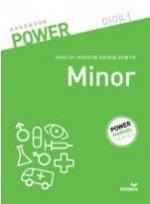 파워 마이너(Handbook POWER)