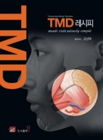 TMD 레시피 made ridiculously simple