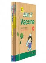 2011년 KMLE Vaccine(백신)