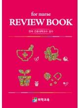 for nurse REVIEW BOOK