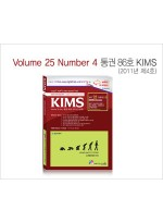 최신 정보 의약품집, KIMS4호