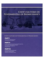 (USB) CHOY'S LECTURES ON FUNDAMENTALS OF BIOMECHANICS