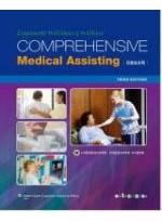 진료보조학 COMPREHENSIVE Medical Assisting