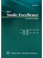 Smile Excellence - Year2017 - by kyung hee bracer