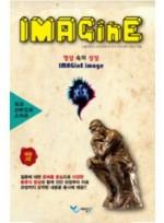 IMAGinE 개정3판 외과, 소아과, 산부인과