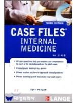 Case Files 세트, 3/e(5권 세트)